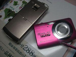 Photo067