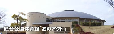 Akuto_ono