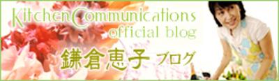 Blog_ban_01