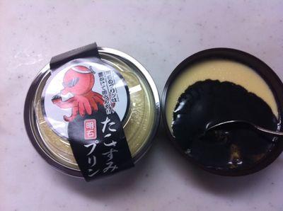 Takosumi_purin