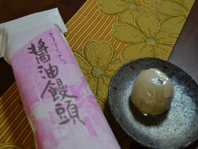 Uskuchimanjuu