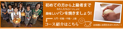 Top_ban_01